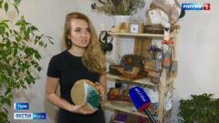 Корреспондент «Вестей» познакомилась с тульским  смолянистом