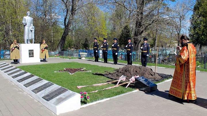 В Венёве перезахоронили останки лётчиков, погибших во время войны