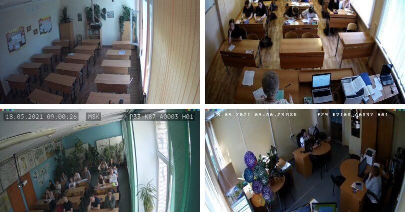 Система видеонаблюдения «Ростелекома» готова к проведению госэкзаменов