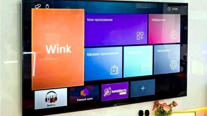 Wink — цифровой видеосервис «Ростелекома»