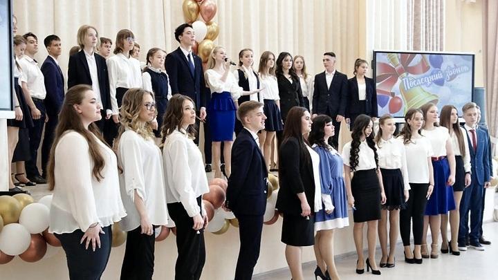 Выпускники центра образования №58 «Поколение будущего» города Тулы
