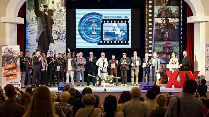 Закрытие XIX Международного фестиваля военного кино им. Юрия Озерова