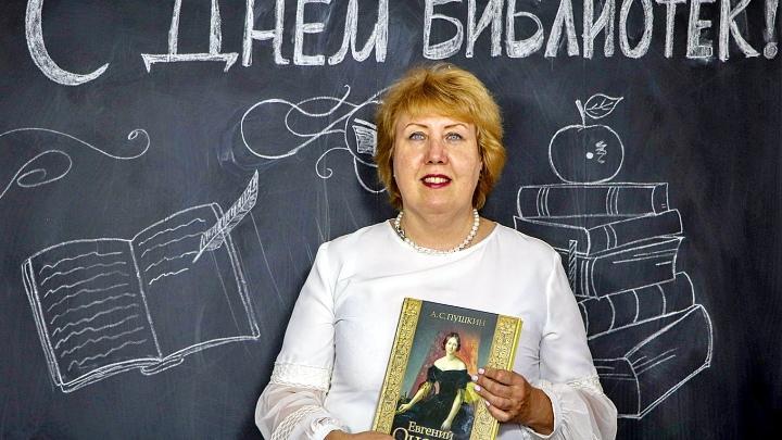 Новомосковские библиотекари организовали необычный фотопроект.