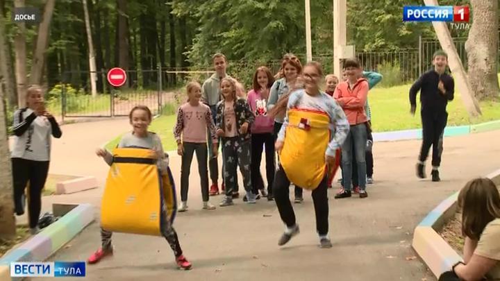 Детям - отдых в лагере, родителям - возврат 50%  за путевку