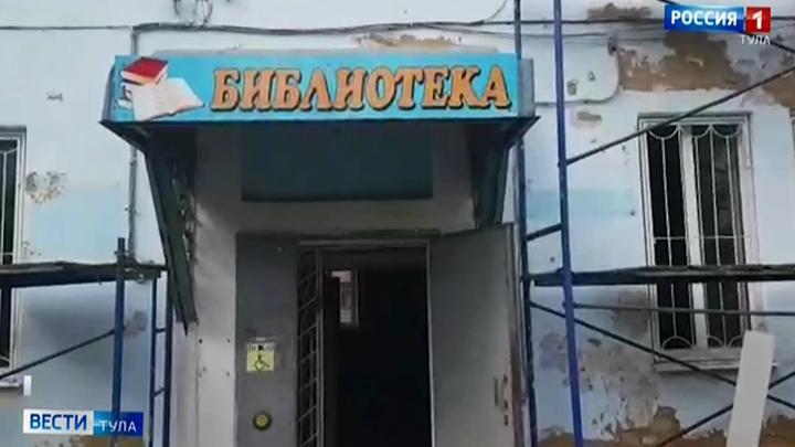 В библиотеке в Первомайском идет масштабный ремонт