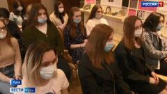 Представители медицинских династий Тульской области встретились с будущими врачами
