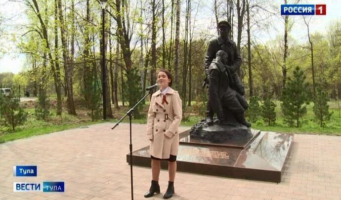 В Туле возложили цветы к памятнику Григорию Агееву
