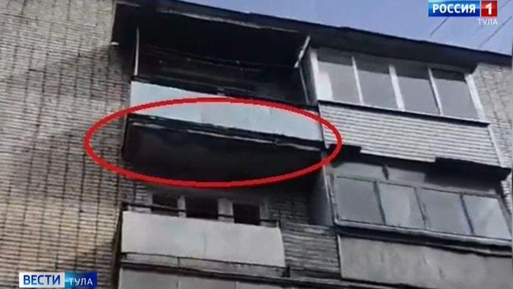 Травмирование ребёнка в Щёкино: управляющая компания не уследила за балконом