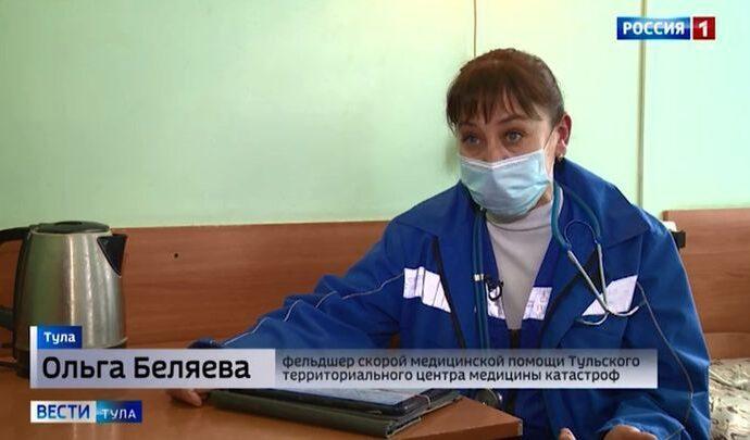Фельдшер Ольга Беляева: Каждый вызов – чья-то боль