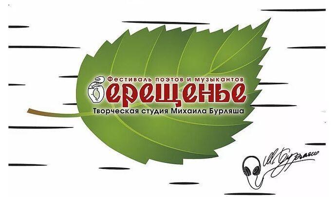 Стартовал поэтический конкурс «Тульская легенда»