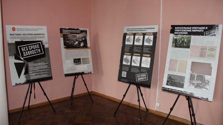 В Алексине выставлены уникальные архивные документы о преступлениях нацистов