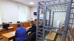 В Донском осудили мужчину, убившего нетрезвую супругу