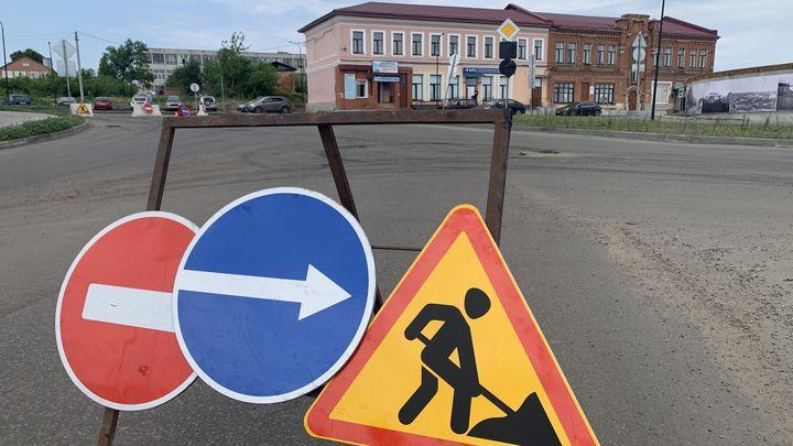 На ремонт дорог в Ефремове потратят более 40 миллионов рублей