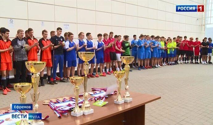 В Ефремове в память о майоре ФСБ Олеге Морозове сыграли в мини-футбол