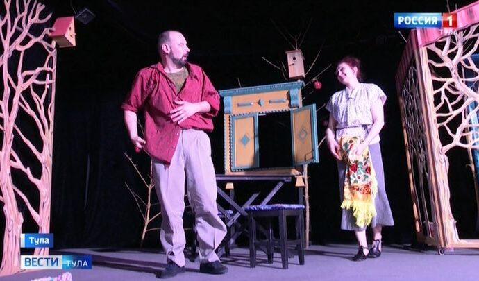 В «Эрмитаже» зрителям представят деревенскую историю о любви