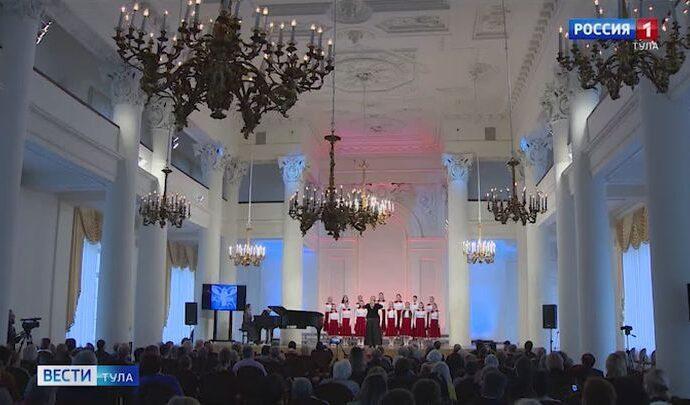 В Туле состоялся фестиваль православной музыки