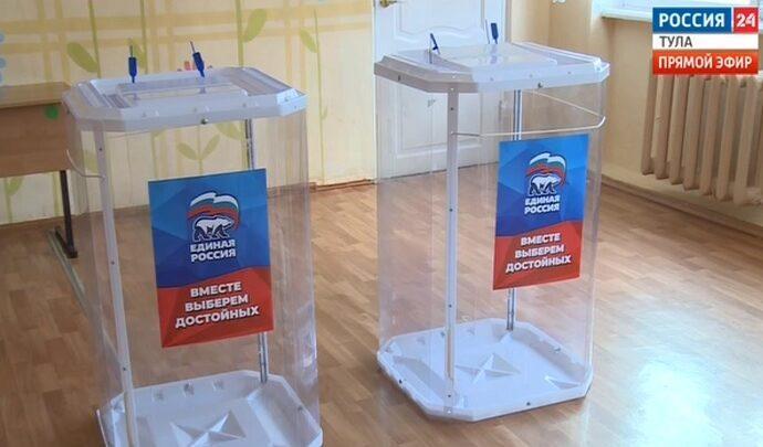 Как в Тульской области готовят участки к предварительному голосованию