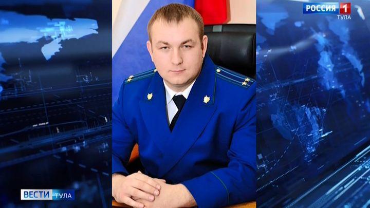 Новый прокурор Тульской области приедет из Калининграда