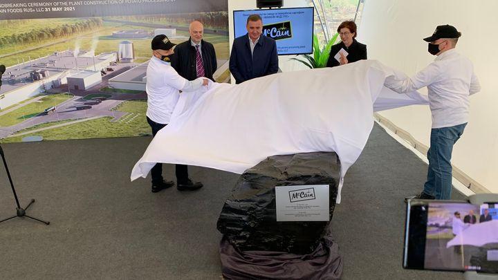В Узловой заложили камень на месте строительства завода по переработке картофеля