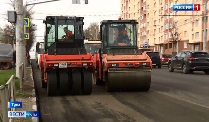 В Туле начали ремонт дорог на Октябрьской и Металлургов