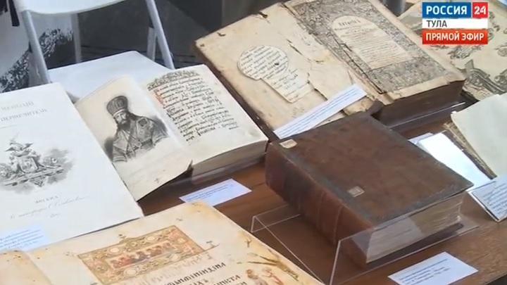 В День славянской письменности и культуры открылась книжная выставка «Тула православная»
