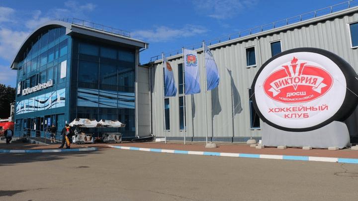 Первый Ледовый дворец в Тульской области отметил свое 10-летие