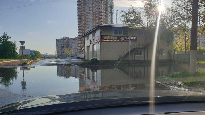 Тульское «море» на улице Новомосковской