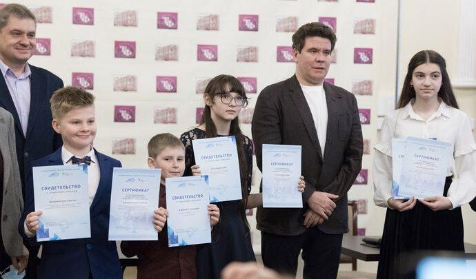 Денис Мацуев наградил юных тульских талантов