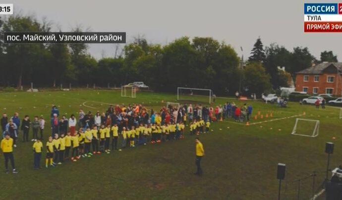 Узловский ФК «Майский» дебютировал в первенстве Союза Федераций футбола «Центр»