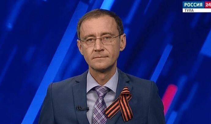 Россия 24 Тула. Эфир от 05.05.2021
