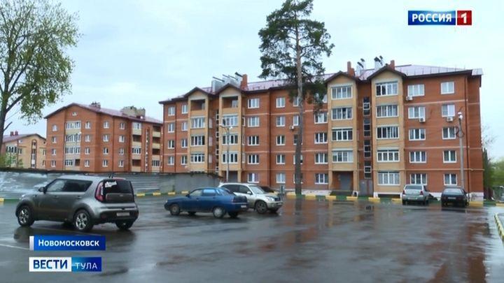 Новомосковцы сменили барак на новые квартиры на 5 лет раньше срока