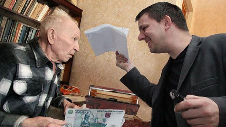 На заметку тулякам: эксперты составили список самых популярных схем мошенничества с пожилыми людьми