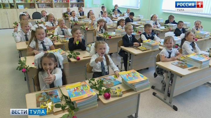 «Земским учителем» в Тульской области хотят стать более 100 педагогов