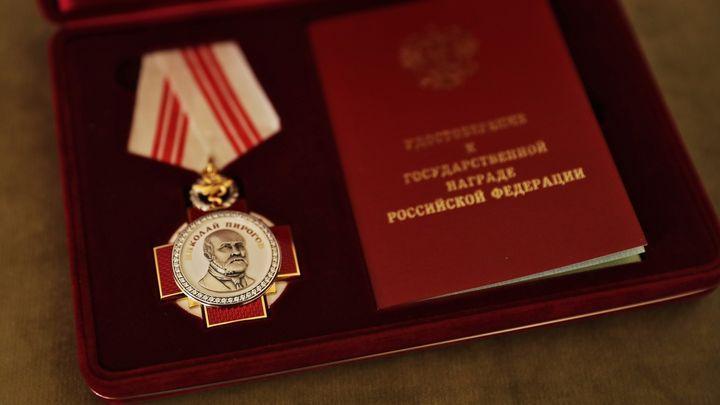Президент наградил тульских медиков орденом Пирогова