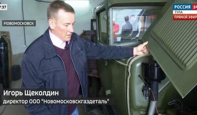 Россия 24 Тула. Эфир от 07.05.2021