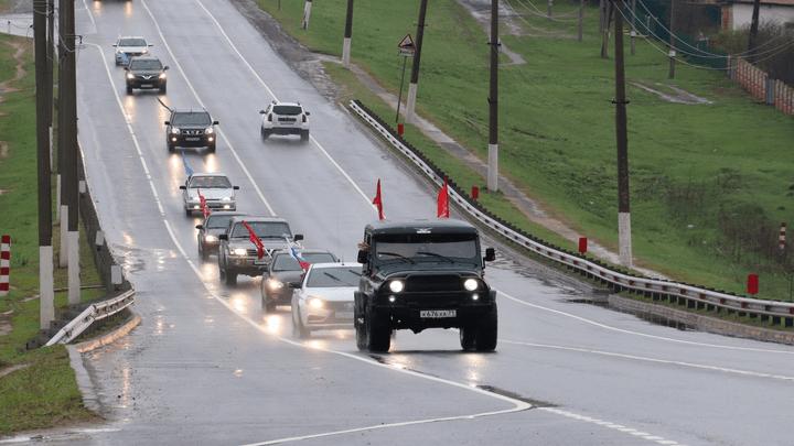 В Плавском районе состоялся автопробег «Я помню! Я горжусь!»