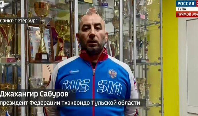 Тульские тхэквондисты завоевали 23 медали Кубка России