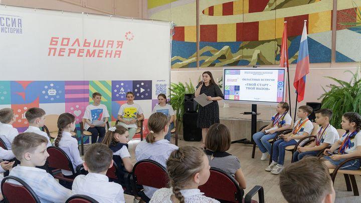«Твой старт – твой вызов»: в Туле состоялась интерактивная игра для школьников