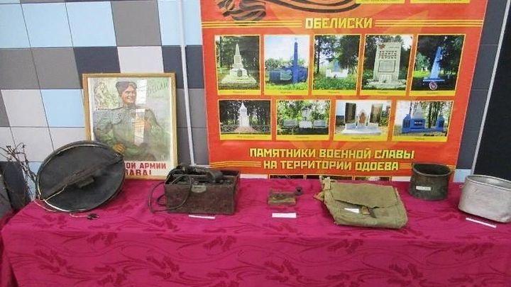 Молчаливые свидетели войны представлены на выставке в Одоевском музее