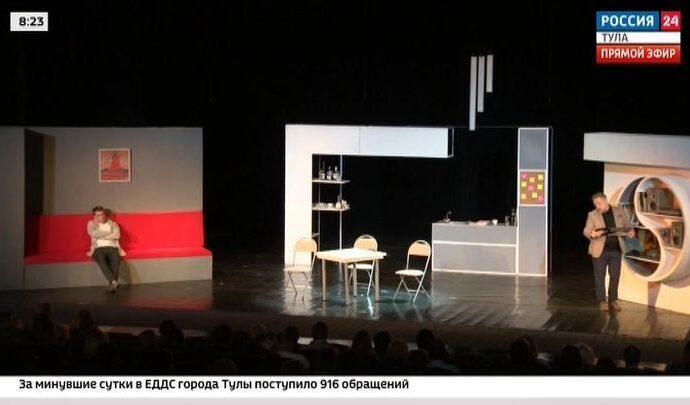В Туле начались обменные гастроли драматических театров Воронежа и Тулы