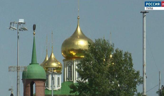 Россия 24 Тула. Эфир от 18.05.2021