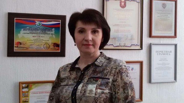 Учителю из Богородица посвятили статью во Всероссийской энциклопедии