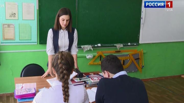 В Чернском районе продолжается реализация программы «Земский учитель»