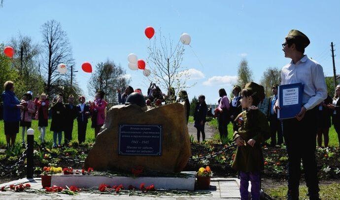В Узловском районе открыли памятники учителям и односельчанам