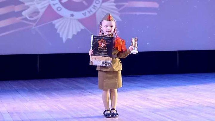 Юная дончанка покорила жюри всероссийского конкурса песней о войне