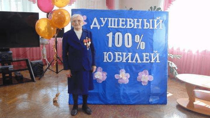 Дорога в век: в Донском отметили 100-летний юбилей ветерана Великой Отечественной войны