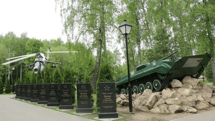 МИ-8 занял свое место в Парке Памяти и Славы Новомосковска