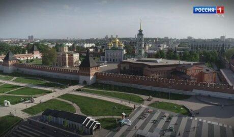 Вокруг кремля. Тула-875
