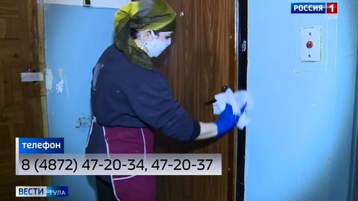 Куда обращаться тулякам по вопросам дезинфекции в многоквартирных домах