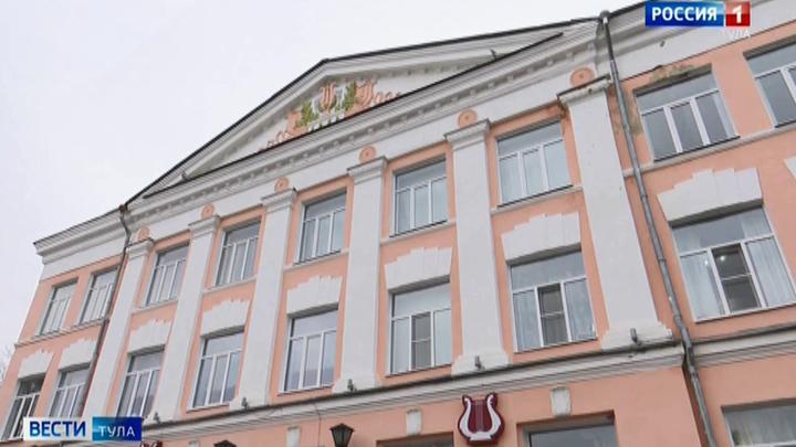 Новомосковский музыкальный колледж имени Глинки получил президентский грант
